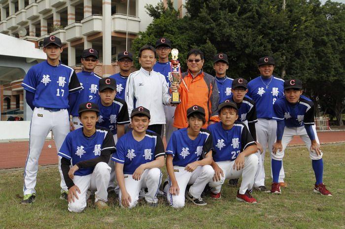 華醫科大榮獲第11屆總統盃慢壘錦賽大專男子校隊組全國冠軍。技職博覽會/攝影