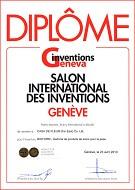 日內瓦發明展得獎證書樣張