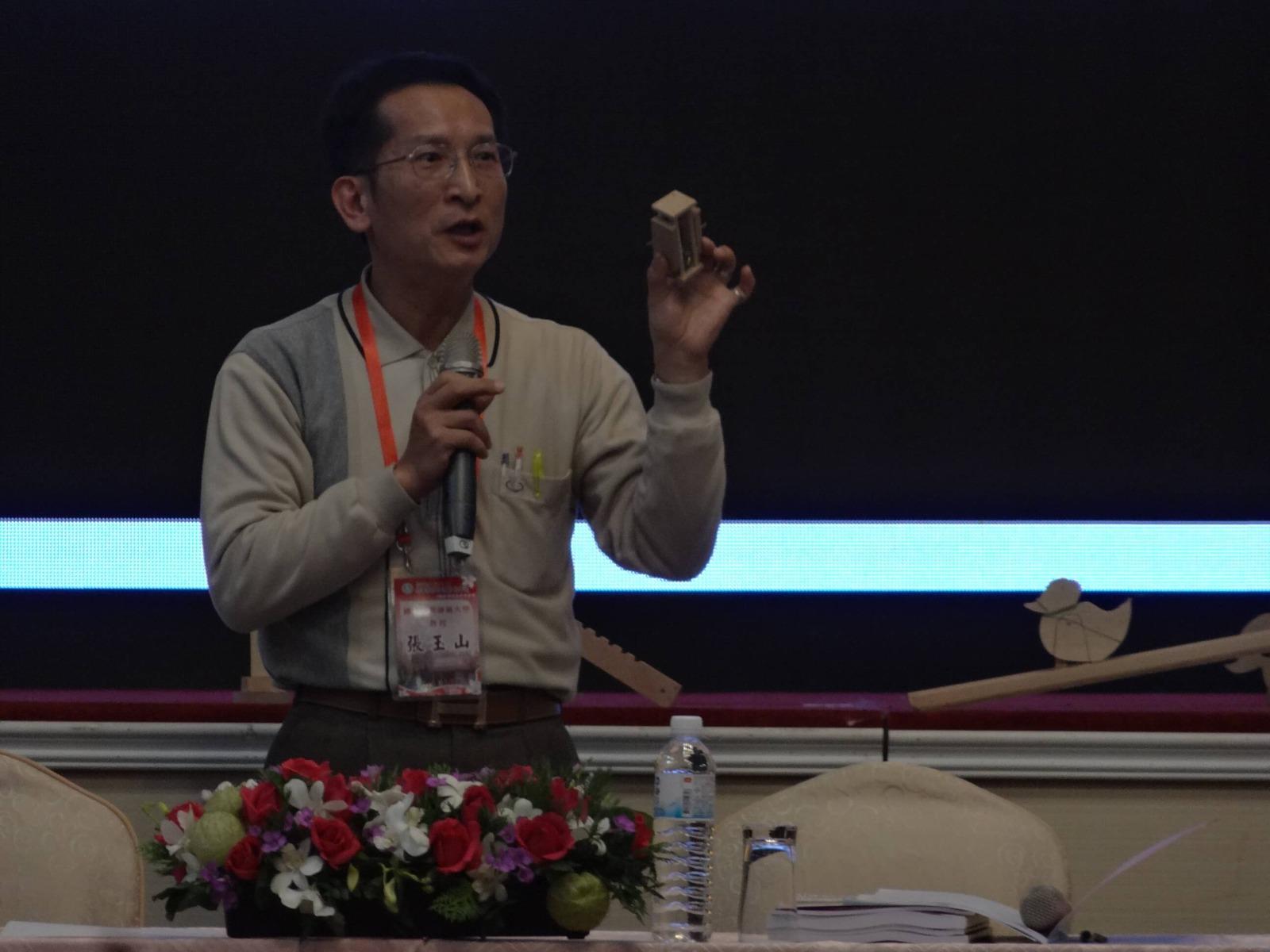 國立臺灣師範大學科技應用與人力資源發展學系 張玉山教授