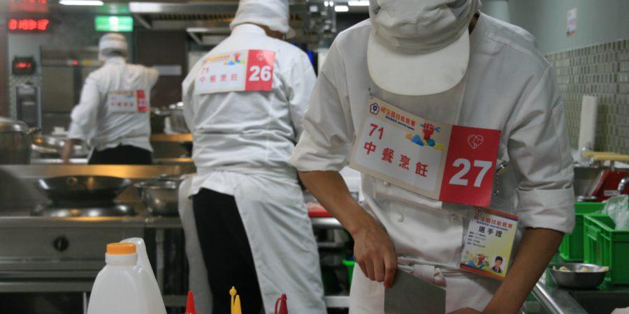 勞發署增食物製備技術士證 納餐飲業從業人員資格