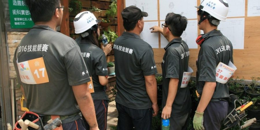 譚仰光/ 何謂學徒制度(Apprenticeship)?