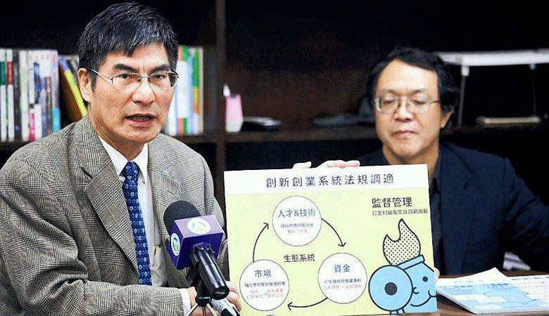 黃偉翔/大學推動衍生企業——台灣高教下一個必須面對的議題