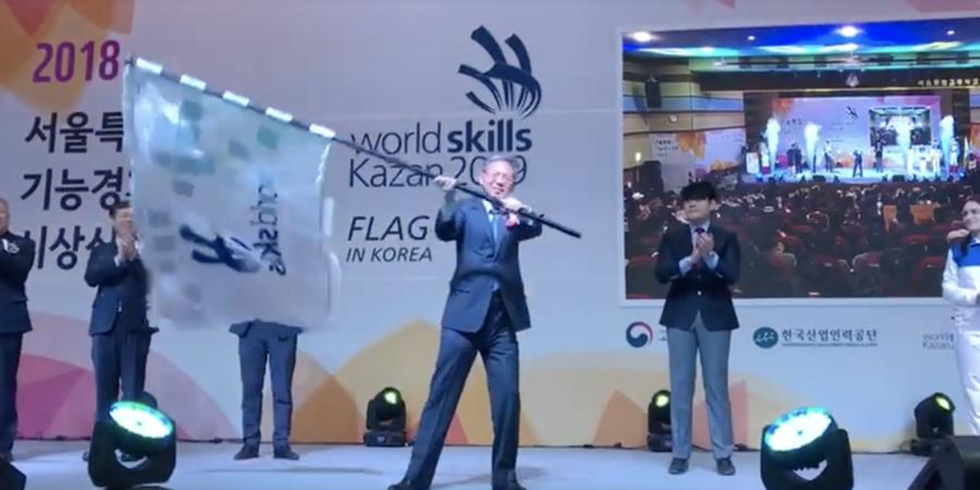 全國賽8/6開跑 2019年主辦國俄羅斯會旗到台灣
