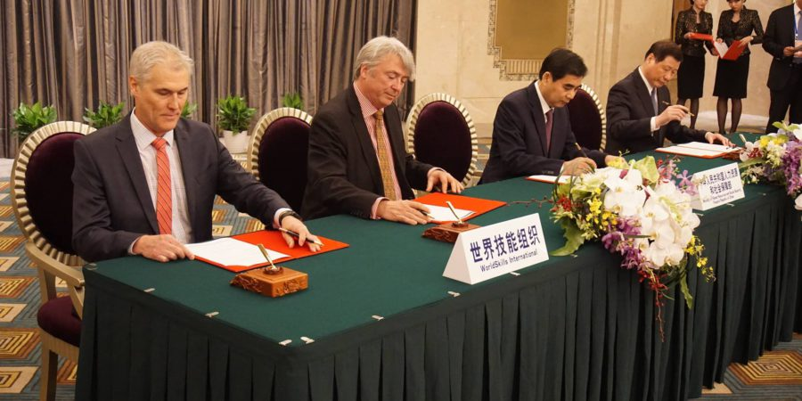 WSI正式簽約2021主辦國 9/22-27中國上海見