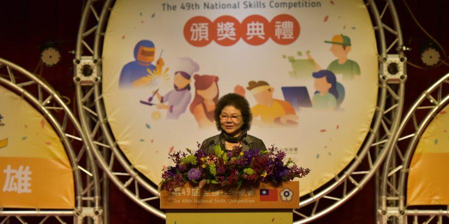 陳菊:盼選手成為國家經濟發展的力量