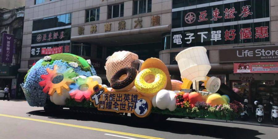 花車造型曝光 國慶日11點從總統府前廣場出發