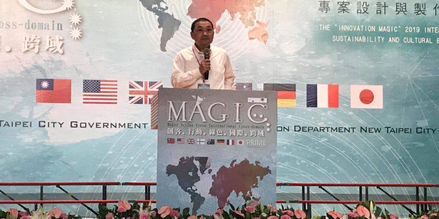 新北辦國際技職論壇 橫跨三大洲8國與會