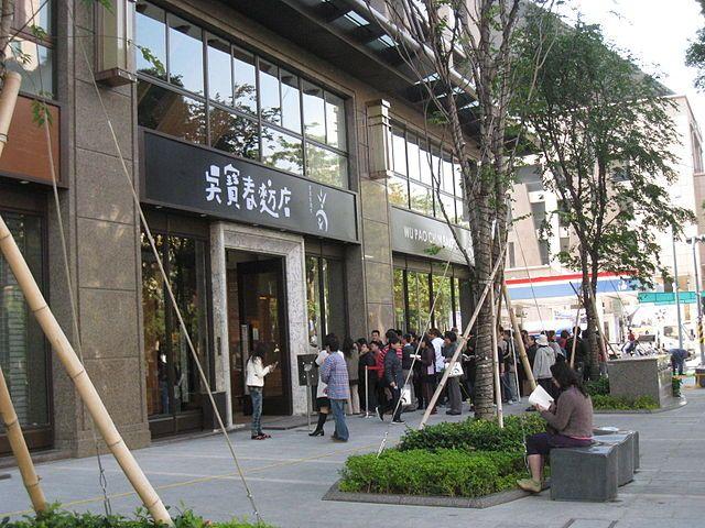 路仁教授:盲目追尋世界第一,台灣技職從根爛起