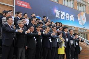 比照業界規格 高雄第一科大打造國內首座實習金控中心