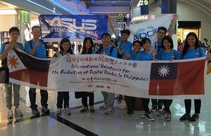 南台科大資訊志工團 赴菲電腦教學
