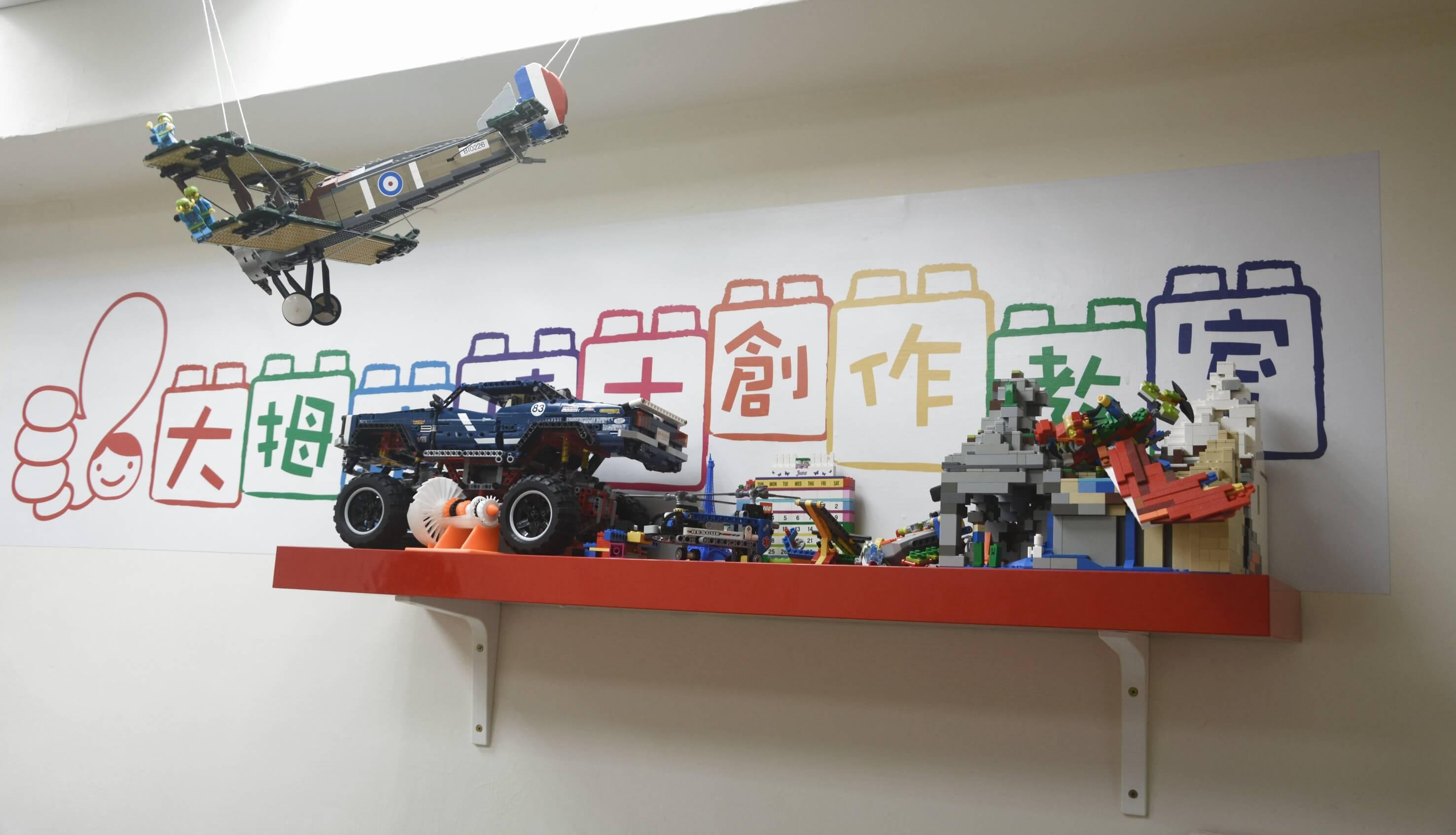 引領孩子進入程式世界的大門 – 大拇指積木創作教室