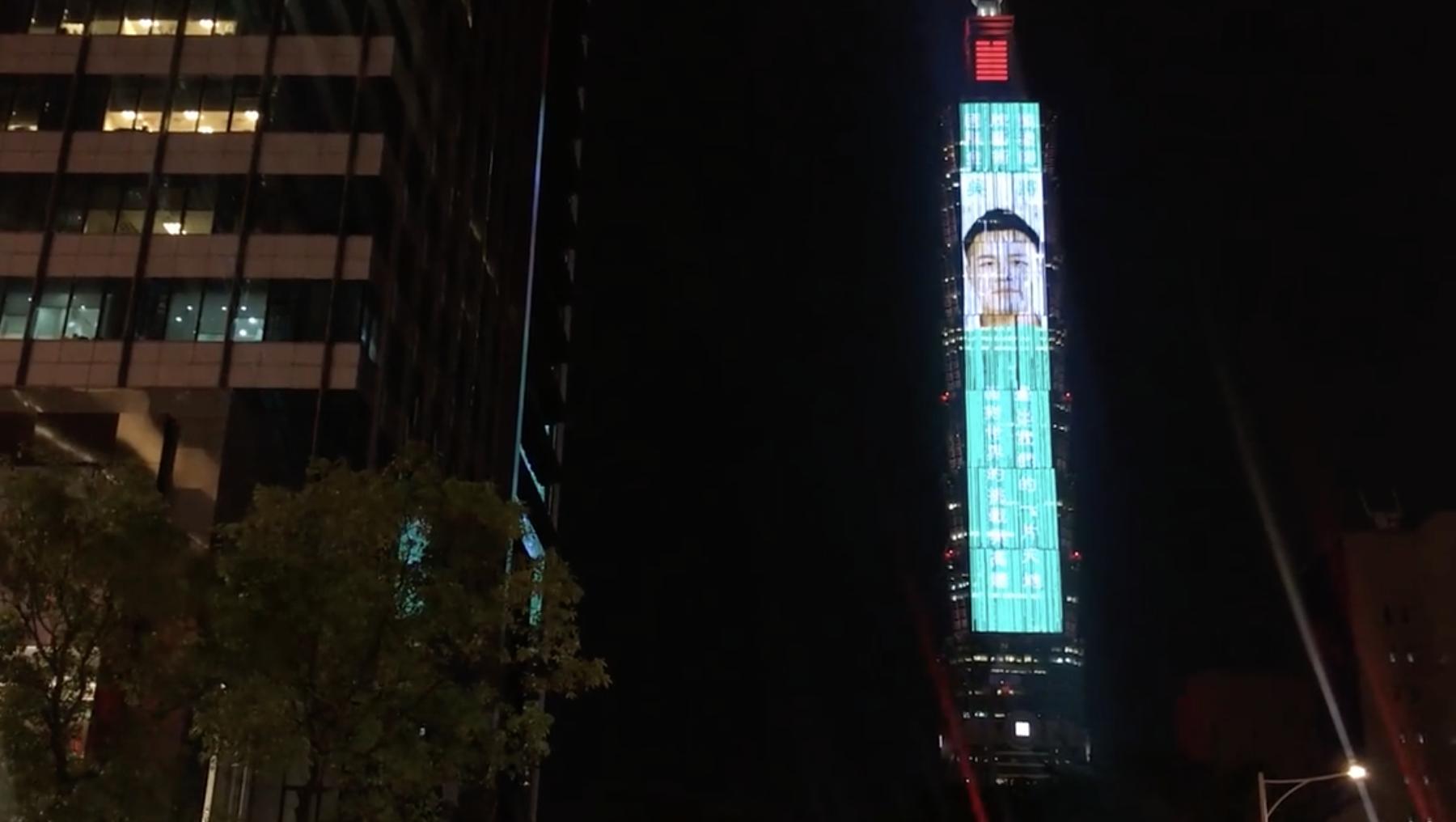 今晚6至9點 台北101大樓播放油漆國手吳將跨年影片