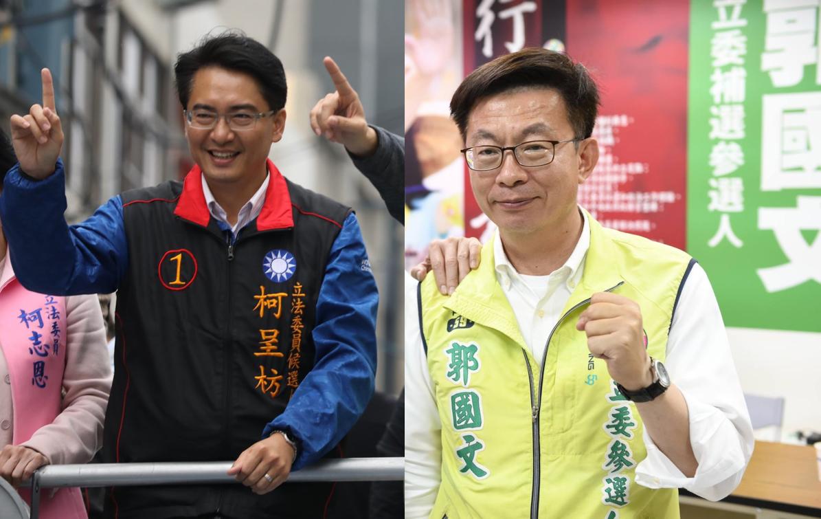 勞動部前官員郭國文、柯呈枋雙雙當選立法委員