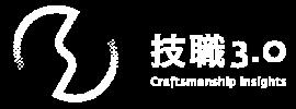 技職3.0 Craftsmanship Insights|台灣第一個技職平台