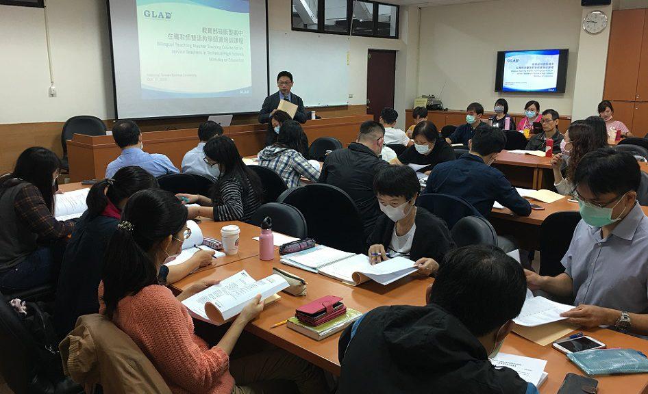 技能接軌國際第一步 新北首批技高雙語師3月登場