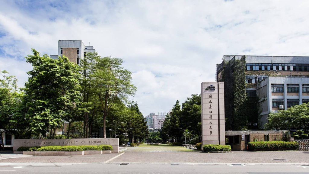 2021世界大學科目排名 北科大建築、環境科學首入榜