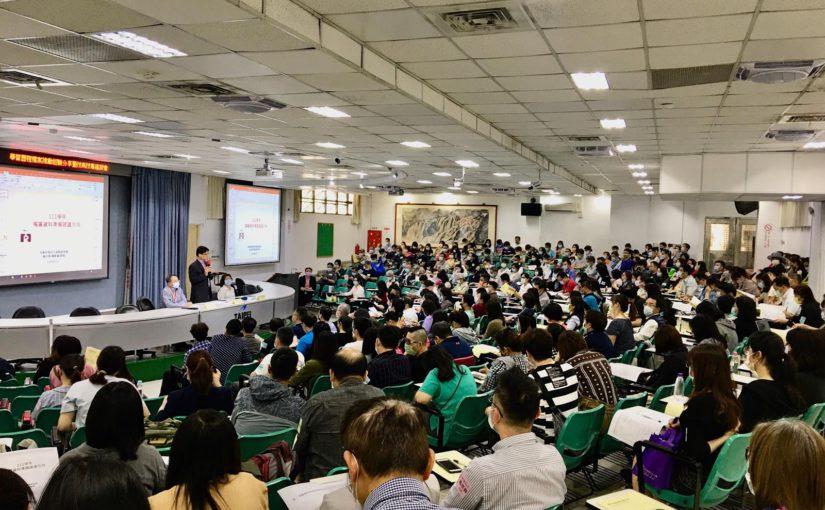 學習歷程交流座談會 招策會集結百所技高、技專校院